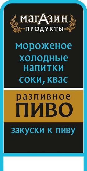 ШТЕНДЕР_Т_Q шрифт
